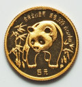 China, China: People's Republic Five Coin gold Panda Set 1986 UNC,... (Total: 5 coins)