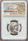 Ancients:Greek, Ancients: MACEDONIAN KINGDOM. Alexander III the Great (336-323 BC).AR tetradrachm (17.11 gm). NGC Choice VF 5/5 - 3/5....