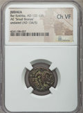 "Ancients:Judaea, Ancients: JUDAEA. Bar Kochba Revolt (AD 132-135). Æ ""small bronze"".NGC Choice VF...."