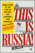 """Movie Posters:Documentary, This Is Russia & Others Lot (Universal International, 1958). One Sheets (2) (27"""" X 41"""") & Lobby Cards (2) (11"""" X 14""""). Docum... (Total: 4 Items)"""