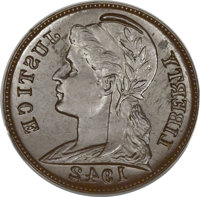 1942 1C Experimental Cent, Judd-2060, RB 42-60, Both Images Reversed and Incuse, SP66 PCGS