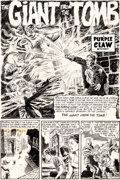 Original Comic Art:Covers, Ben Brown and David Gantz The Purple Claw #3 Cover/StoryPage 1 Original Art (Minoan/Toby, 1953)....