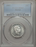 Coins of Hawaii , 1883 25C Hawaii Quarter MS63 PCGS. PCGS Population: (329/691). NGCCensus: (208/517). CDN: $325 Whsle. Bid for problem-free...