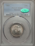 Coins of Hawaii , 1883 25C Hawaii Quarter MS63 PCGS. CAC. PCGS Population: (329/691).NGC Census: (208/517). CDN: $325 Whsle. Bid for problem...