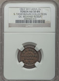 Civil War Merchants, 1863 W. H. Horn, WI F-420A-2a, AU50 Brown NGC. S. TanenbaumCollection Ex: Richard Rossa. This lot will include the followin...(Total: 3 coins)