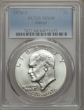 Eisenhower Dollars, 1976-S $1 Silver MS68 PCGS. PCGS Population: (798/0). NGC Census: (96/0). Mintage 11,000,000. ...