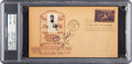 Baseball Collectibles:Others, 1939 Ty Cobb Signed Hall of Fame Grand Opening First Day Cover, PSA/DNA NM-MT 8....