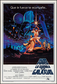 "Star Wars (20th Century Fox, 1977). Spanish Language One Sheet (27"" X 40""). Science Fiction"