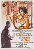 "Movie Posters:Drama, Cat on a Hot Tin Roof (Gold Internacional Films, R-1980s). SpanishOne Sheet (27.5"" X 39.5""). Drama.. ..."