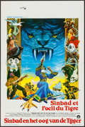 "Movie Posters:Fantasy, Sinbad and the Eye of the Tiger (Columbia, 1977). Belgian Poster(14"" X 22"") & Program (8.5"" X 11.5""). Fantasy.. ... (Total: 2Items)"