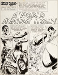 Original Comic Art:Complete Story, Al McWilliams Star Trek #55 Complete 22-Page Story OriginalArt (Gold Key, 1978).... (Total: 22 Original Art)
