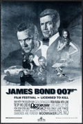 "Movie Posters:James Bond, James Bond Film Festival (MGM/UA, 1983). Poster (18"" X 27""). JamesBond.. ..."