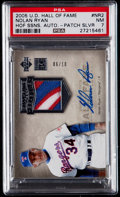 Baseball Cards:Singles (1970-Now), 2005 Upper Deck Hall of Fame Seasons Nolan Ryan Signed Jersey PatchCard #NR2 PSA NM 7 - Only 10 Exist....