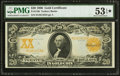 Large Size:Gold Certificates, Fr. 1186 $20 1906 Gold Certificate PMG About Uncirculated 53 EPQ*.....