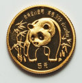 China, China: People's Republic gold Five Coin Panda Set 1986 UNC,... (Total: 5 coins)