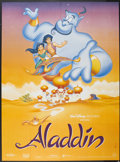 "Movie Posters:Animated, Aladdin (Gaumont Buena Vista International, 1992). French Grande (46"" X 62.5""). Animated. ..."
