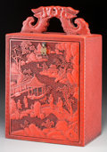 Asian:Chinese, A Chinese Carved Cinnabar Lacquer Table Cabinet. 16-1/4 h x 10 w x6-3/4 d inches (41.3 x 25.4 x 17.1 cm). ...