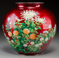 Asian:Japanese, An Ando Shippo Co. Japanese Cloisonné Vase with ChrysanthemumMotif, circa 1900. Marks: Three-character mark (Maltese cross)...