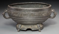 Asian:Chinese, A Chinese Bronze Footed Vessel. Marks: Six-character mark. 5 h x 12w x 7 d inches (12.7 x 30.5 x 17.8 cm). PROVENANCE:. F...
