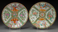 Asian:China Trade, Two Chinese Export Rose Medallion Porcelain Dishes. Marks to smaller: MADE IN CHINA. 12 inches diameter (30.5 cm) (large... (Total: 2 Items)
