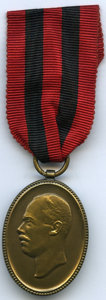 Albania, Albania: Prince Wilhelm of Wied bronze Accession Medal with Ribbon1914 UNC,...