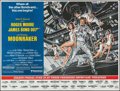 "Movie Posters:James Bond, Moonraker (United Artists, 1979). Subway (45"" X 59.25""). JamesBond.. ..."