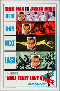 """You Only Live Twice (United Artists, 1967). Flat Folded One Sheet (27"""" X 41"""") Teaser Style A. James Bond"""