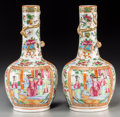 Asian:China Trade, A Pair of Chinese Export Rose Medallion Porcelain Vases. 9-3/4inches high (24.8 cm). ... (Total: 2 Items)