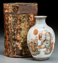 Asian:Chinese, A Chinese Eggshell Porcelain Vase with Original Box, RepublicPeriod, circa 1912-1949. Marks: Qianlong seal in red underglaz...