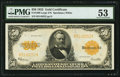 Large Size:Gold Certificates, Fr. 1200 $50 1922 Gold Certificate PMG About Uncirculated 53.. ...