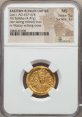 Ancients:Roman Imperial, Ancients: Leo I (AD 457-474). AV solidus (21mm, 4.47 gm, 6h). NGC MS 5/5 - 3/5....