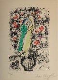 Prints & Multiples, Marc Chagall (1887-1985). Menu pour une réception sur le bateau-mouche, Paris, 1959. Lithograph in colors on Arches pape...