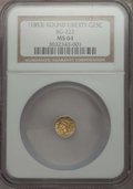 California Fractional Gold , Undated 25C Liberty Round 25 Cents, BG-222, R.2, MS64 NGC. NGCCensus: (29/24). PCGS Population: (103/17). ...