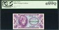 Military Payment Certificates:Series 641, Series 641 5¢ PCGS Gem New 65PPQ.. ...
