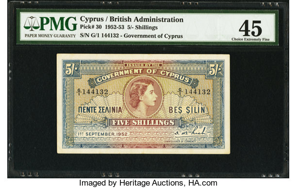 World Currency Cyprus Government Of 5 Shillings 1 9 1952 Pick 30