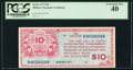 Military Payment Certificates:Series 471, Series 471 $10 PCGS Extremely Fine 40.. ...