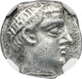 Ancients:Greek, Ancients: ARABIA. Qataban. Ca. 150 BC. AR hemidrachm (12mm, 1.97gm, 9h). NGC Choice XF 5/5 - 4/5....