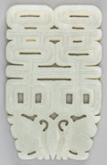 Asian:Chinese, A Chinese Carved Jade Shuangxi Double Happiness Pendant. 3-1/4inches high x 2 inches wide (8.3 x 5.1 cm). ...