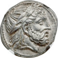 Ancients:Greek, Ancients: MACEDONIAN KINGDOM. Philip II (359-336 BC). ARtetradrachm (26mm, 14.28 gm, 11h). NGC Choice AU 5/5 - 3/5....
