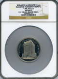 Masonic, Undated (1892) MS Chicago Masonic Fraternity Temple MS64 ProoflikeNGC. Aluminum. 50 mm. A magnificent example of this intr...