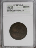 Coins of Hawaii: , 1847 1C Hawaii Cent Brown --Corroded, Tooled--ANACS. XF Details.PCGS Population (5/254). NGC Census: (0/113). Mintage: 100...