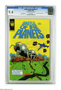 Battle of the Planets #7 File Copy (Gold Key, 1980) CGC NM 9.4 Off-white to white pages. Distributed in multi-packs only...