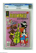 Bronze Age (1970-1979):Cartoon Character, Bullwinkle #18 File Copy (Gold Key, 1977) CGC NM 9.4 Off-white towhite pages. Overstreet 2005 NM- 9.2 value = $18. CGC cens...