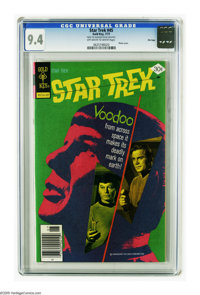 Star Trek #45 File Copy (Gold Key, 1977) CGC NM 9.4 Off-white to white pages. Photo cover. Overstreet 2005 NM- 9.2 value...