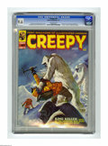 Magazines:Horror, Creepy #37 (Warren, 1971) CGC NM+ 9.6 Off-white pages. Ken Barr cover. Tom Sutton, Syd Shores, Mike Royer, Ernie Colon, and ...