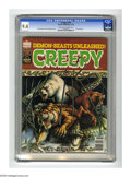 Bronze Age (1970-1979):Horror, Creepy #103 (Warren, 1978) CGC NM 9.4 Cream to off-white pages.1978 Yearbook. Walt Simonson and Kim McQuaite cover art. Ber...