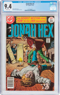 Bronze Age (1970-1979):Western, Jonah Hex #1 (DC, 1977) CGC NM 9.4 Off-white pages....