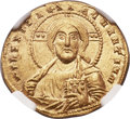 Ancients:Byzantine, Ancients: Constantine VII Porphyrogenitus (AD 913-959), with Romanus II. AV solidus (20mm, 4.38 gm, 6h). NG...