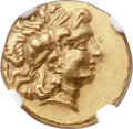 Ancients:Greek, Ancients: PONTIC KINGDOM. Time of Mithradates VI (120-63 BC). AVstater (19mm, 8.23 gm, 12h). NGC MS 5/5 - 3/5....