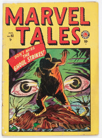 Marvel Tales #93 (Atlas, 1949) Condition: GD
